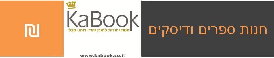 חנות ספרים ודיסקים חדש